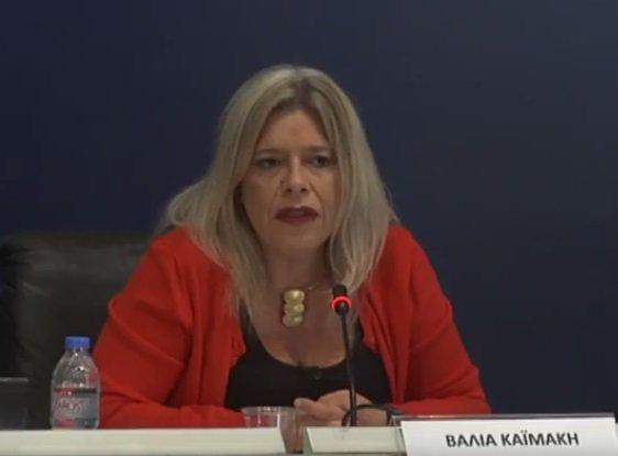 Βάλια Καϊμάκη: «Η λύση για την αντιμετώπιση των fake news βρίσκεται στη λειτουργία της Δημοκρατίας και στην αναβάθμιση των ΜΜΕ που οφείλουν να παίξουν τον ρόλο που τους αξίζει»
